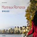 MONTREUX ROMANCE